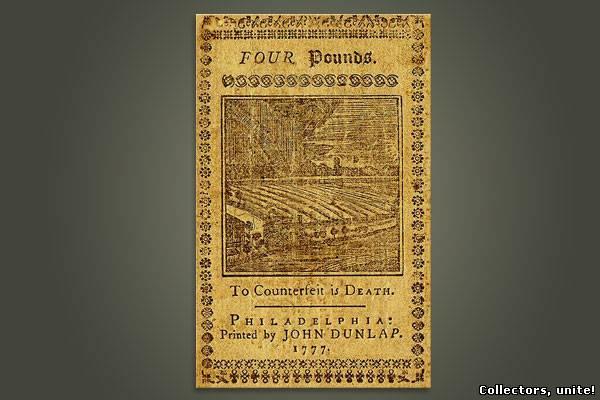 Справочник Валюты Мира Зао Ипк Интеркрим-пресс