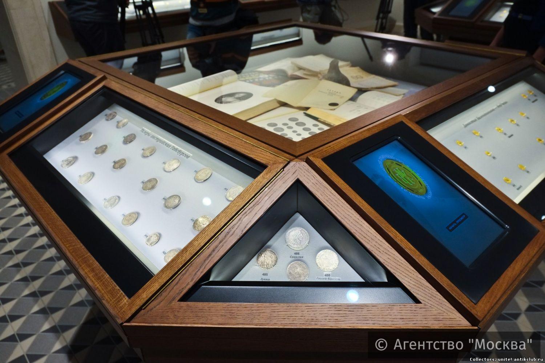 Международный музей нумизматики старение меди в домашних условиях