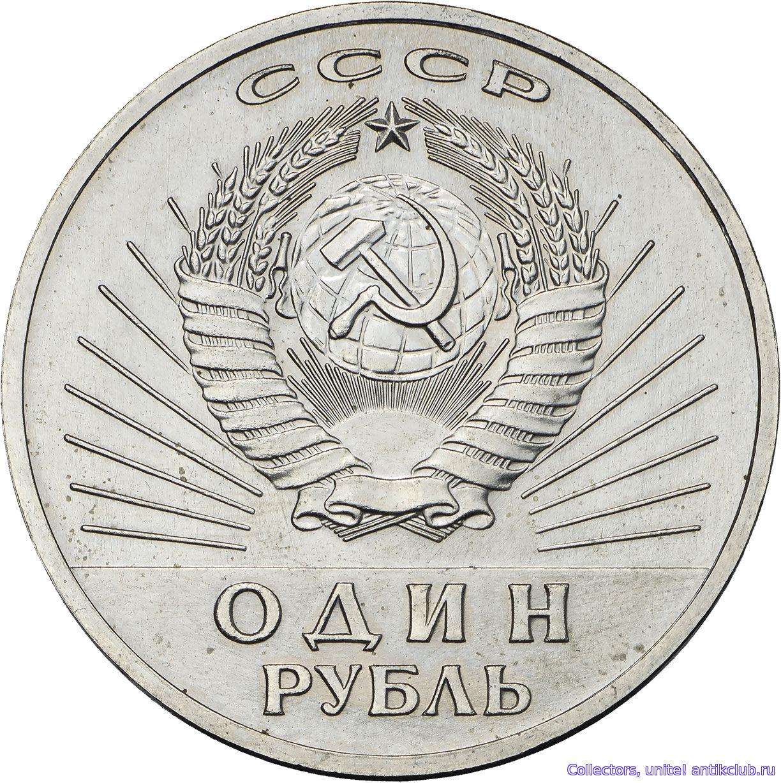Фирма монеты и медали коллекционный шкаф для монет