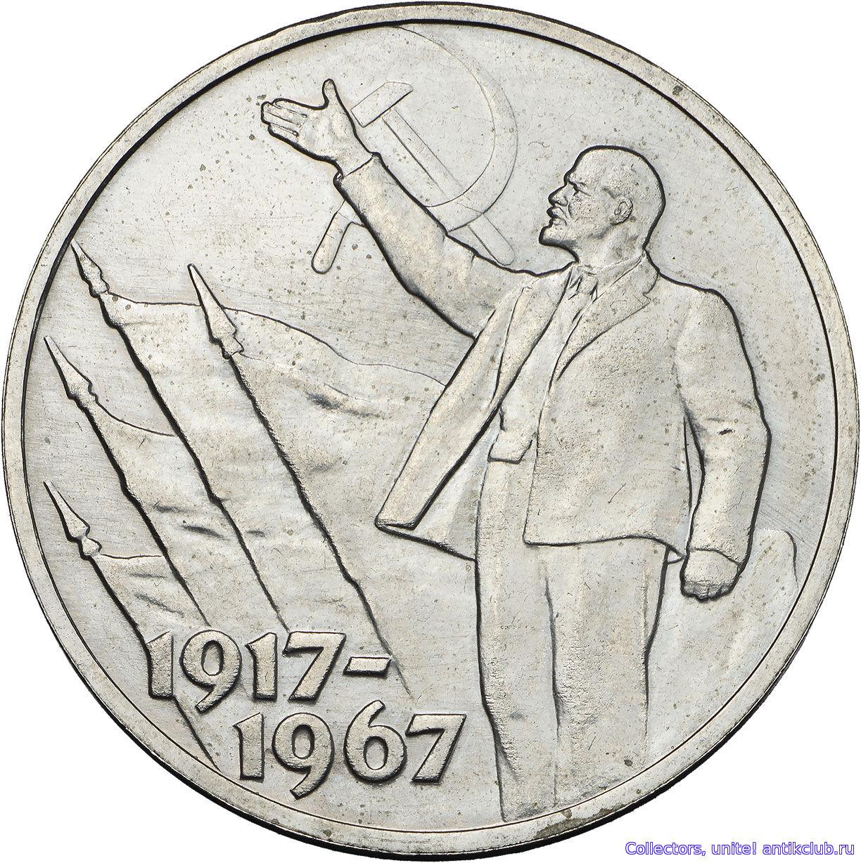 Фирма монеты и медали сколько стоит 5 рублей 1997 года спмд