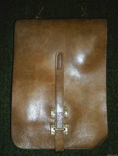 Полевая-сумка (рыжая кожа) Интереснейшая полевая кожанная сумка.