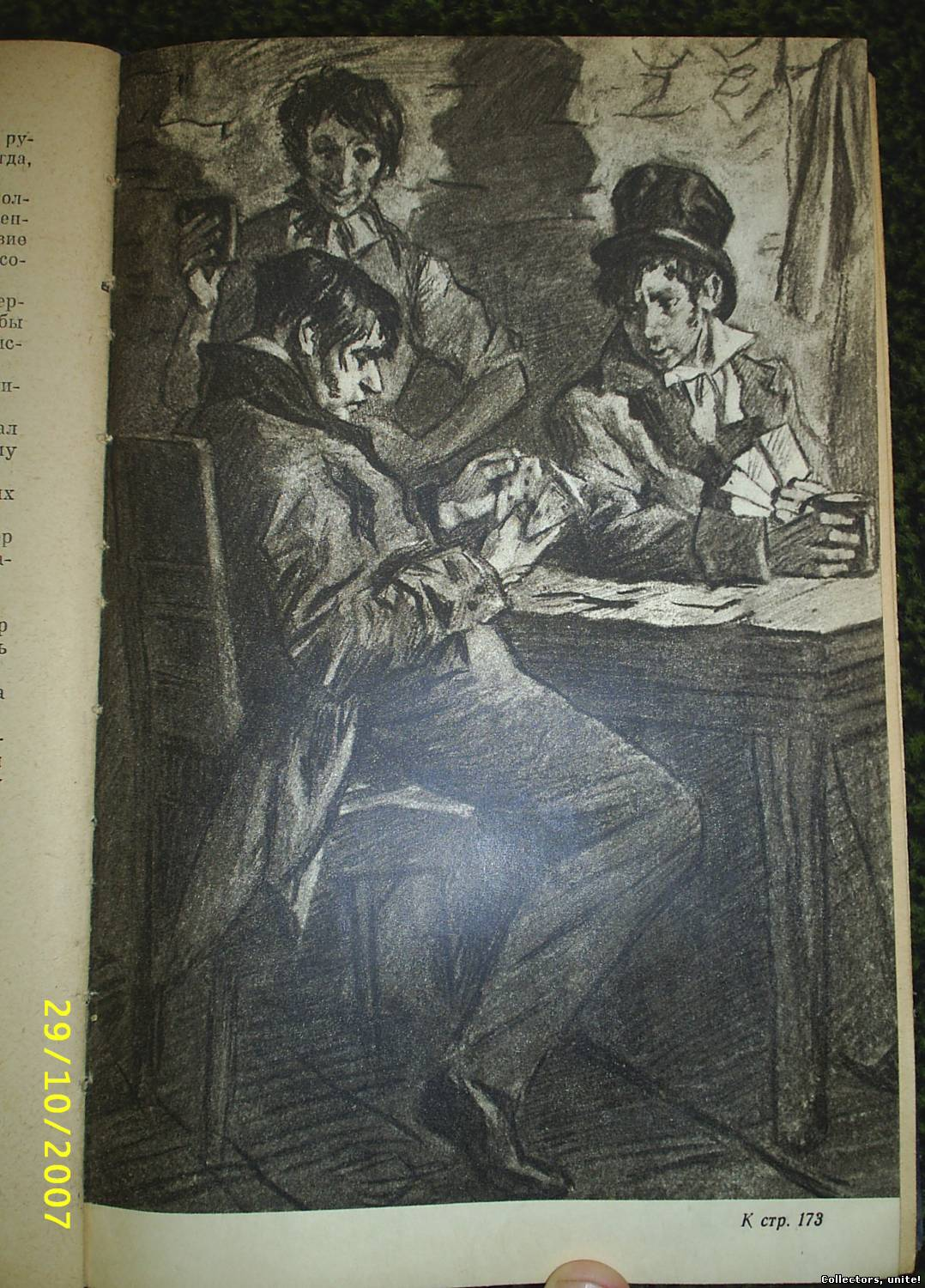 oliver twist essay plan Everything you ever wanted to know about nancy in oliver twist, written by masters of this stuff just for you.